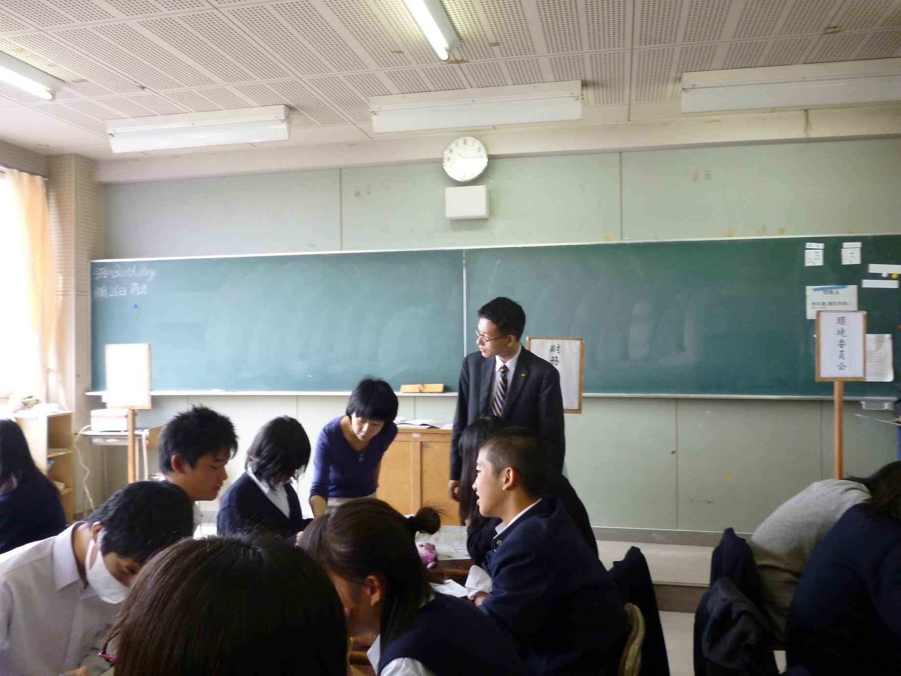 (2011年)神奈川県立湘南台高校シチズンシップ教育アドバイザー㈪