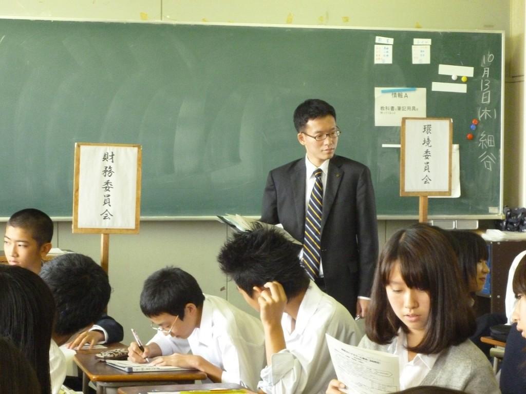 (2011年)神奈川県立湘南台高校シチズンシップ教育アドバイザー㈰