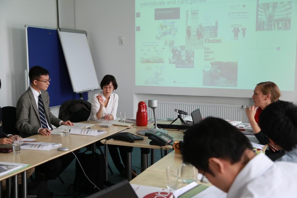 (2014年)ドイツ連邦政治教育センター