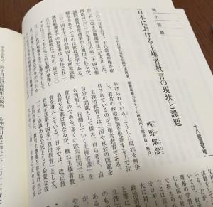 三田評論本文
