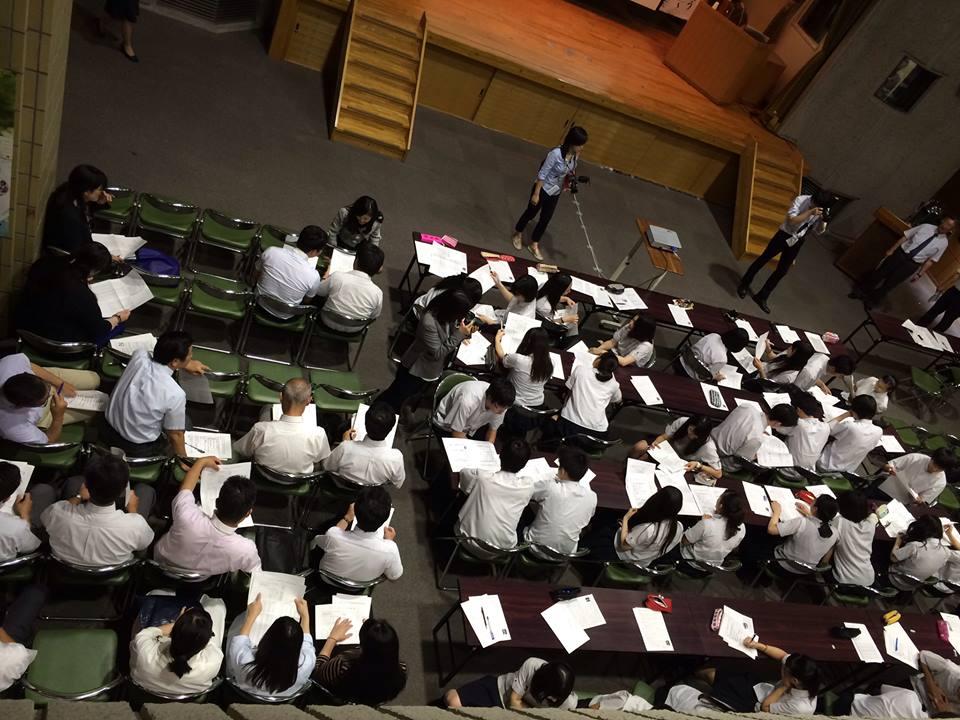 作新学院高校模擬授業1